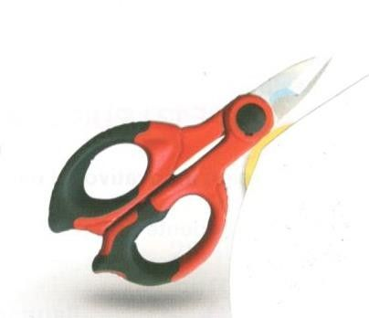 Forbice elettricisti lame inox professionale mm 165 COSMOS