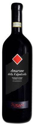 SCRIANI - AMARONE DELLA VALPOLICELLA DOCG CLASSICO 2014 - MAGNUM  LT. 1,5