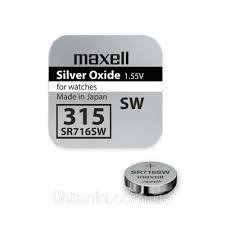 Pile per Orologi Maxell 315
