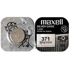 Pile per Orologi Maxell 371