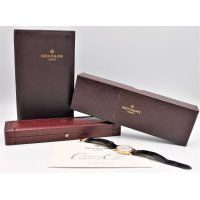 Patek Philippe Calatrava 5120J Full Set