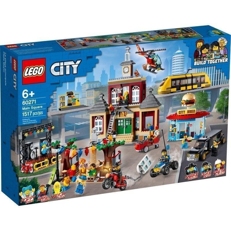 LEGO 60271 PIAZZA PRINCIPALE CITY