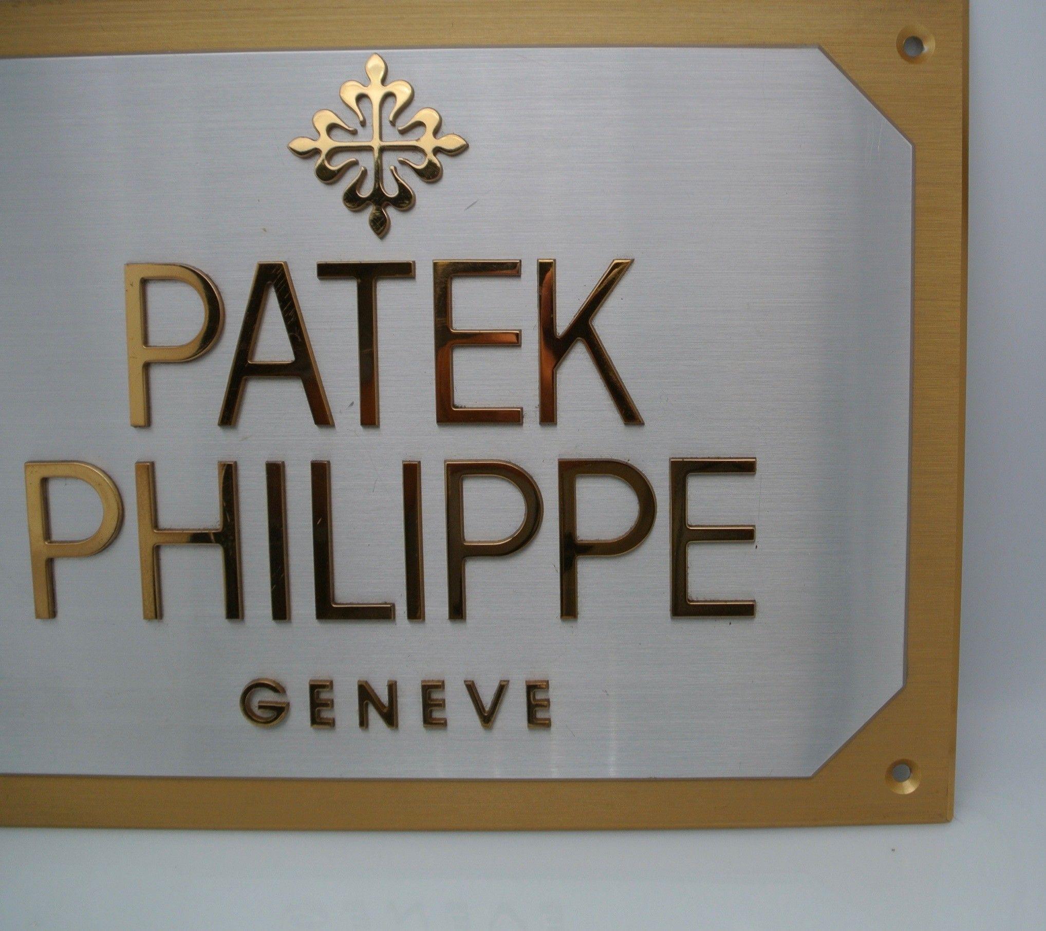 Patek Philippe targa ottone vintage