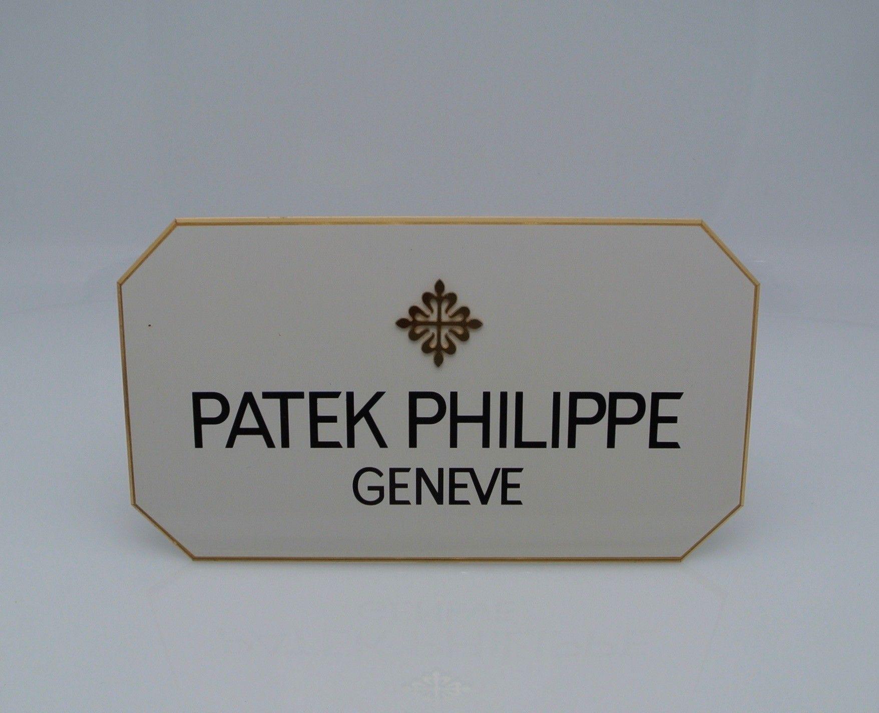 Patek Philippe targa ottone smaltata Vintage