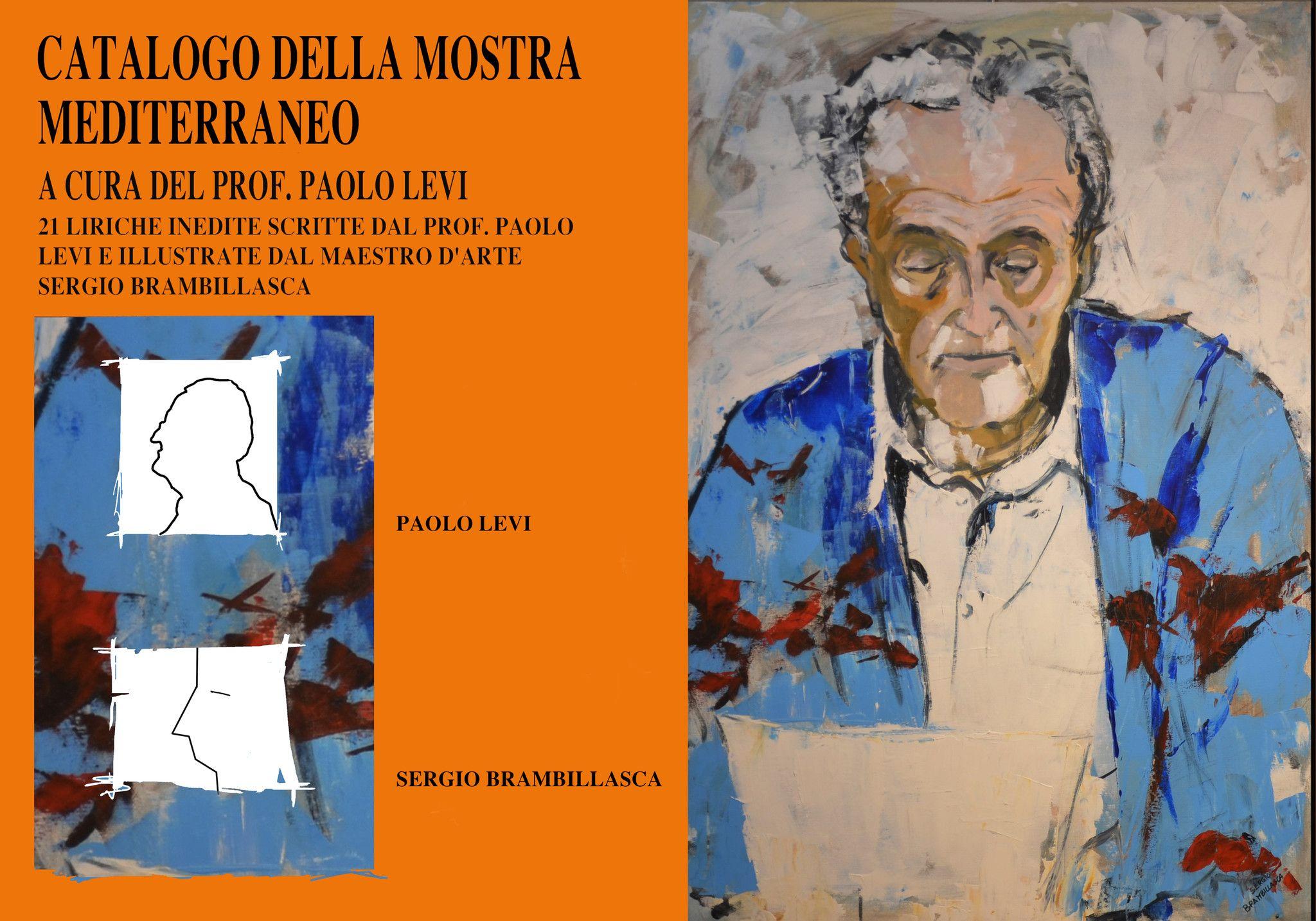 DIGITAL ART SERGIO BRAMBILLASCA  ' EROS '  dimensioni L 50 x H 40 cm.