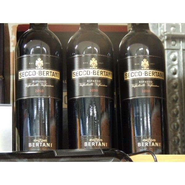Bertani Secco Ripasso Vino Nero