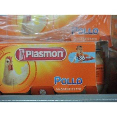 Plasmon Pollo gr. 80 X 3 Omogeneizzato