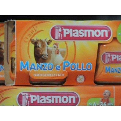 Plasmon Manzo/Pollo gr. 80 X 2 Omogenizzato